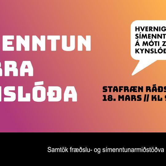 Kíktu á þetta!   Fimmtudaginn 18. mars, kl. 09:00-11:00  verður spennandi staf...
