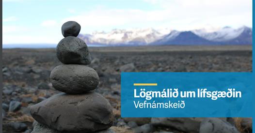 Lögmálið um lífsgæðin - jafnvægi í lífi, leik og starfi